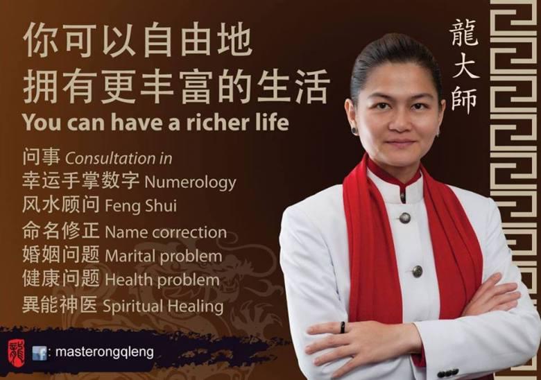 Ong Q Leng_fb
