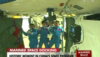 China manned space docking successful! Watch live now