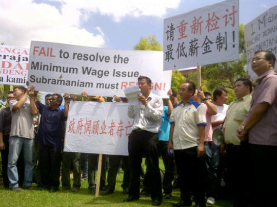 Min Wage Protest