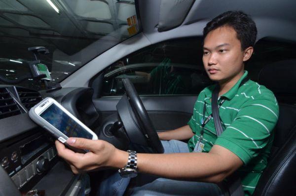 NFC car
