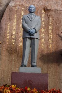 Lim Goh Tong Statue