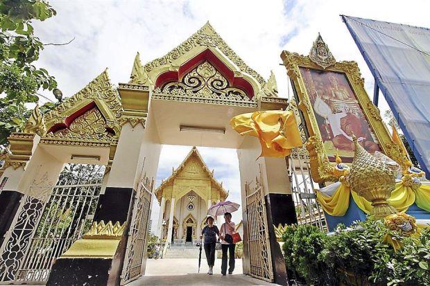 Bangkok Wat That Thong