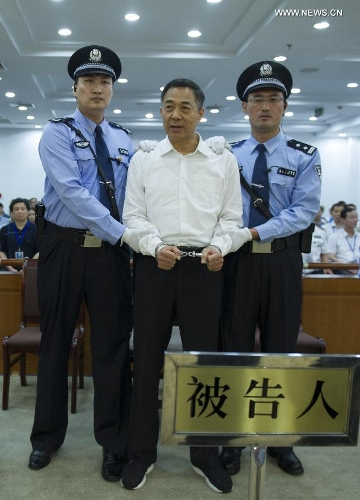 Bo's Sentenced1