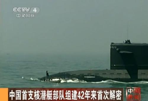 China's nuke subsmarine