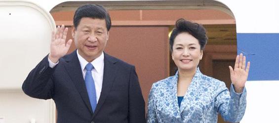 Xi_Wife