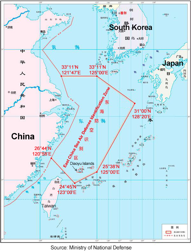 China air defence zone