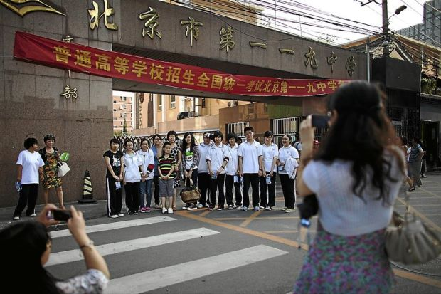 Asian Student Dominate Exam