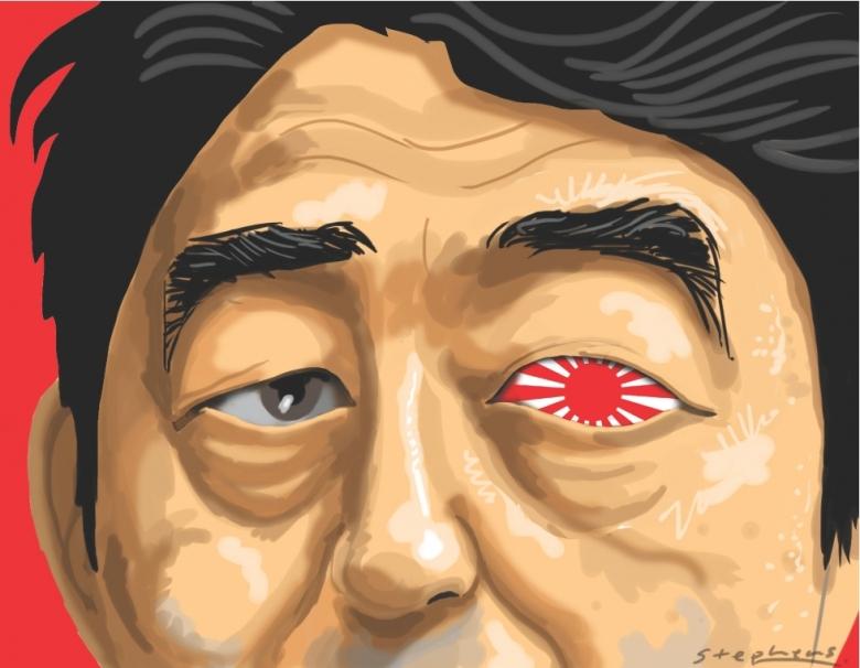 Abe_eye military