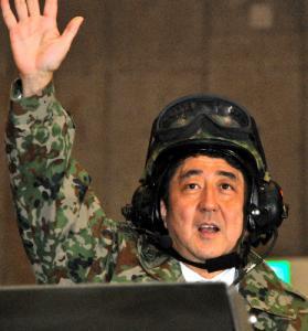 Abe_military uniform