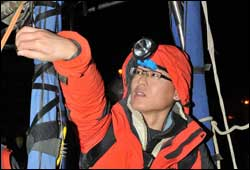 Diaoyu activist
