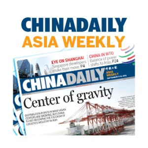 China Daily Asia Weekly_logo