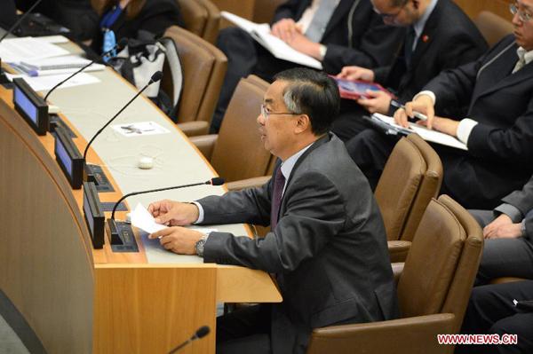 China Doc_UN_Vietnam