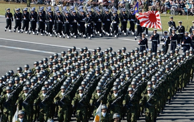 Japan Self Defense force