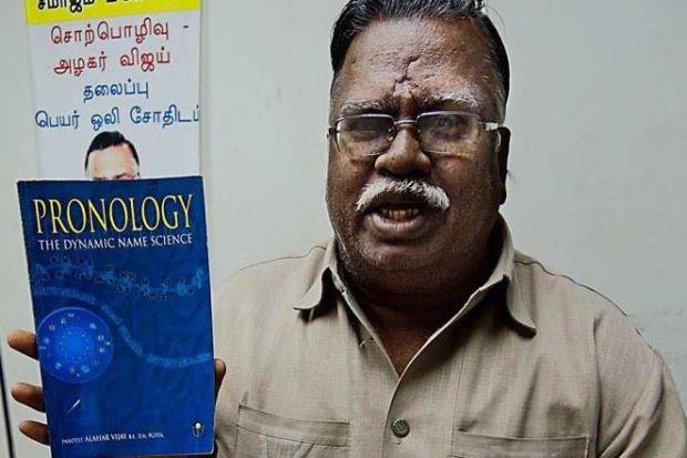 Numerology_Pronology_Name Science_Pronology
