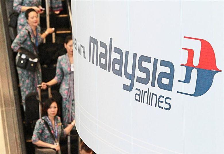 MAS logo_girls