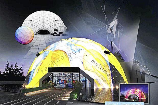 Penang Tech-Dome_artist