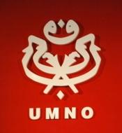 Umno logo