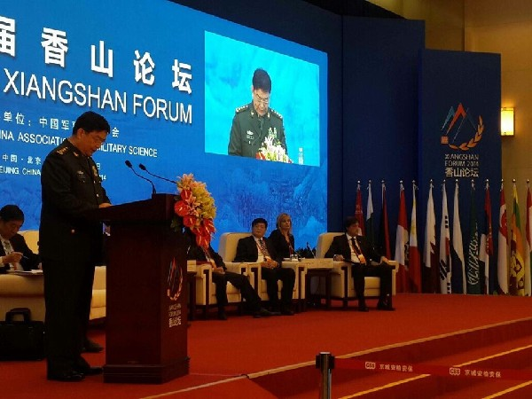 Xiangshan Defence Forum_DM speaks