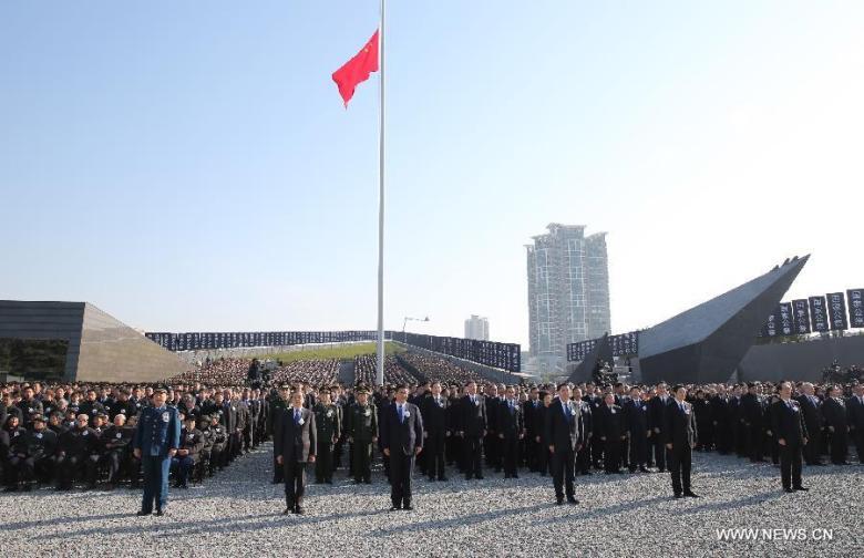 Nanjing Massacre remember