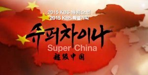 Super China_S Korea