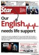 English_Life support
