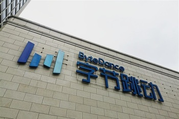Unknown Chinese startup creates the world's most valuable Bytedance